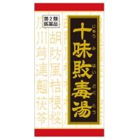 kracie 십미패독탕 (十味敗毒湯) 180정 내복약