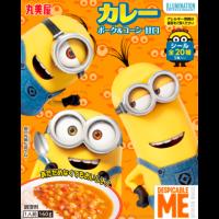 미니언즈 포크&콘 카레 단맛 1인분