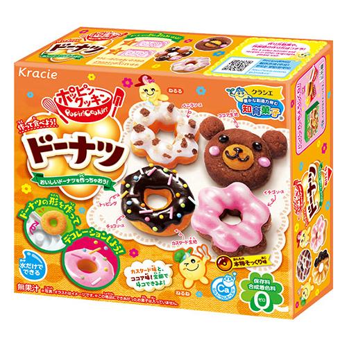 가루쿡 포핀쿠키 도넛