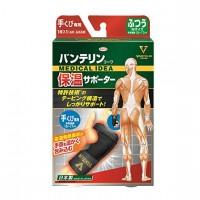 반테린 코아 손목 보온 서포터 M사이즈 (15-17cm)