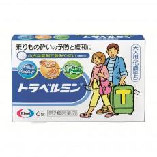 토라베루민 (멀미약) 6정