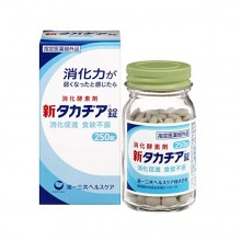 [의약부 외품]신 타카지아정 250정