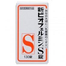 신 비오훼루민 S 130 정