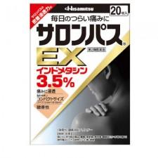 샤론파스 EX (20매입 )
