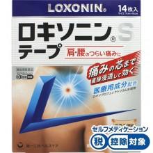 로키소닌S 테이프 14매