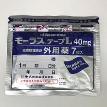 [일본 약국 처방전]모라스 테이프 L 40mg 7매입