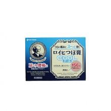 동전파스 쿨 신상품 156매 로이히츠보코