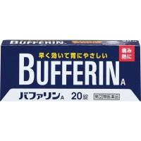 [버퍼린]BUFFERIN A 20정