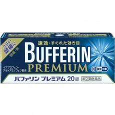 [버퍼린]BUFFERIN 프리미엄 20정