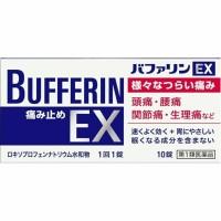 [버퍼린] BUFFERIN EX 10정