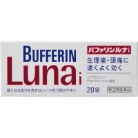 [BUFFERIN] 루나아이 20정