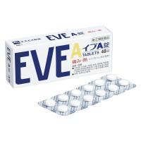 [EVE]이브 EVE A  48정