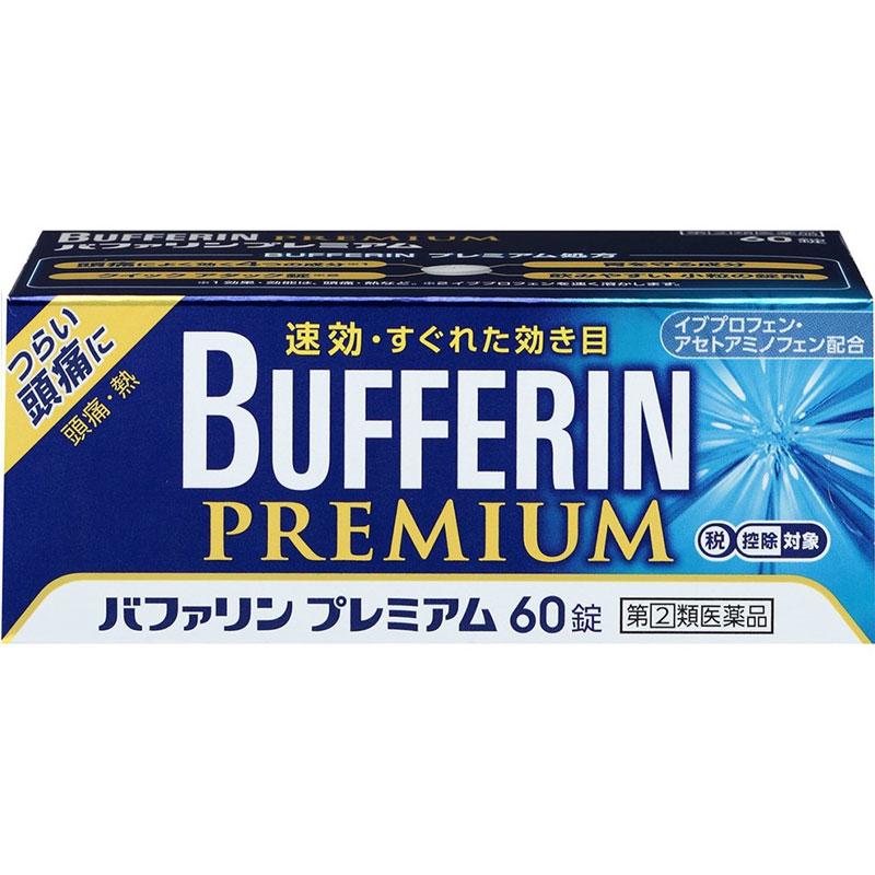 [버퍼린] BUFFERIN 프리미엄 60정