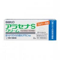 입술 헤르페스 재발 치료제 아라세나S 크림 2g