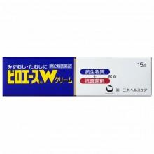 [다이이치산교] 무좀약 피로에스W 크림 15g