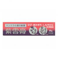 [마츠우라] 마츠우라 한방연고 자운고(시운코우) 20g