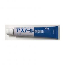 [일본 약국 처방전] 화상처방 아즈노르 연고 20g