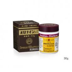 [오오츠카 제약] 가정상비연고 오로나인(원통형30g)(피부트러블 연고)