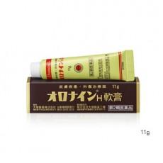 [오오츠카 제약] 가정상비연고 오로나인(11g)(피부트러블 연고)