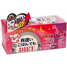 [SHITA KOSO] 효소 다이어트 야식도 괜찮아 up 180정 핑크