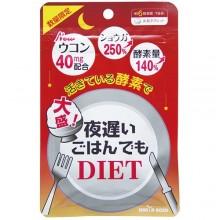 [SHITA KOSO] 효소 다이어트 야식도 괜찮아 42정 곱빼기