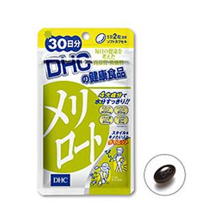 [DHC] DHC 메리로토 20일분