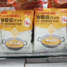 [DAISO] 다이소 후라이팬 기름제거 종이 14매입