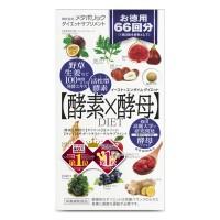 [meta bolic] 이스트 효소 다이어트 132정