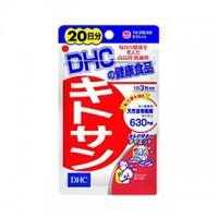 [DHC] DHC 키토산 20일분
