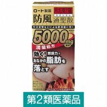 신 와칸센 NEW 쌓여있는 복부 지방을 태우자! 5000mg 264정
