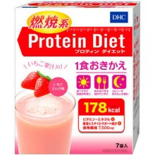 [DHC] DHC 프로틴 다이어트 딸기우유(7봉입)