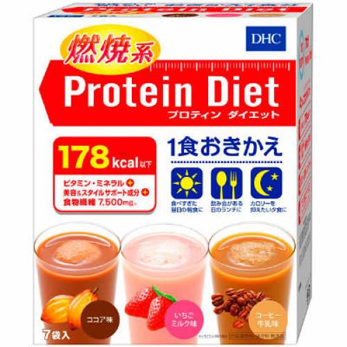 [DHC] DHC 프로틴 다이어트(7봉입)