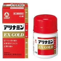 아리나민 EX GOLD 45정