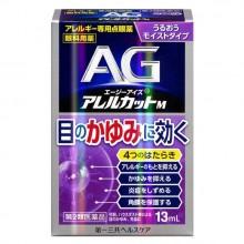 [daiichisankyo] AG 아이즈 알레르컷m 13ml