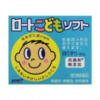 [로토제약] 로토 어린이 소프트 8ml