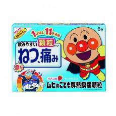 [무히] 어린이 해열 진통 과립 8포입 딸기맛