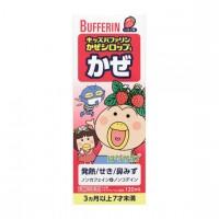 [버퍼린] 키즈 버퍼린 감기 시럽 딸기맛 120ml