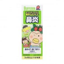 [버퍼린] 키즈 버퍼린 비염 시럽 딸기맛 120ml