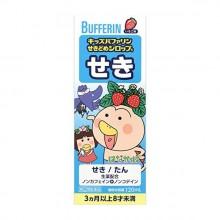 [버퍼린] 키즈 버퍼린 기침약 시럽 딸기맛 120ml