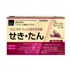 [쿄와제약] [Matsukiyo]마츠키요 노스폴 진해 캡슐 24캡슐
