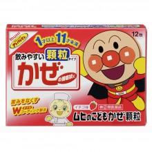 [이케다] 호빵맨 어린이 감기 가루 12포