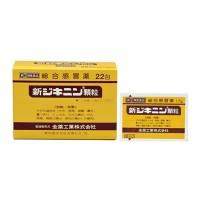[젠야쿠] 신지키닌 과립 22포