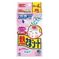 [고바야시제약] 네츠사마시트 핑크-열내리는 해열시트(12매입) 유아용 민감성 피부용