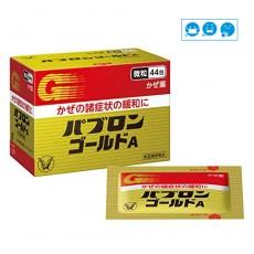 [일본감기약] 파브론 골드A 가루형 44포