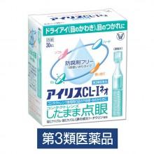 [TAISHO] 아이리스 CL-i 네오 방부제 프리 렌즈.한채로 사용 가능한 안약 30개입
