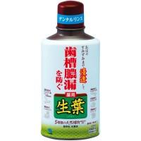 [생엽] 생엽 약용 가글액 330ml