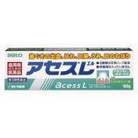 [아세스] 아세스 치약L (가벼운민트)160g