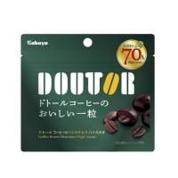 [카바야] [강추] 도토루 커피원두가 통채로 들어간 쵸콜렛 하이 카카오 70%