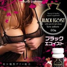 [Komachi] 바스트업 서플리먼트 블랙에고이스트 60g
