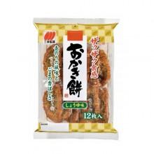 산코 오카키모치 12매